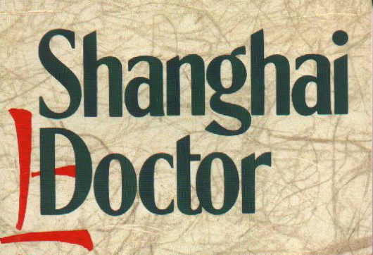 Shanghai Doctor Book Cover